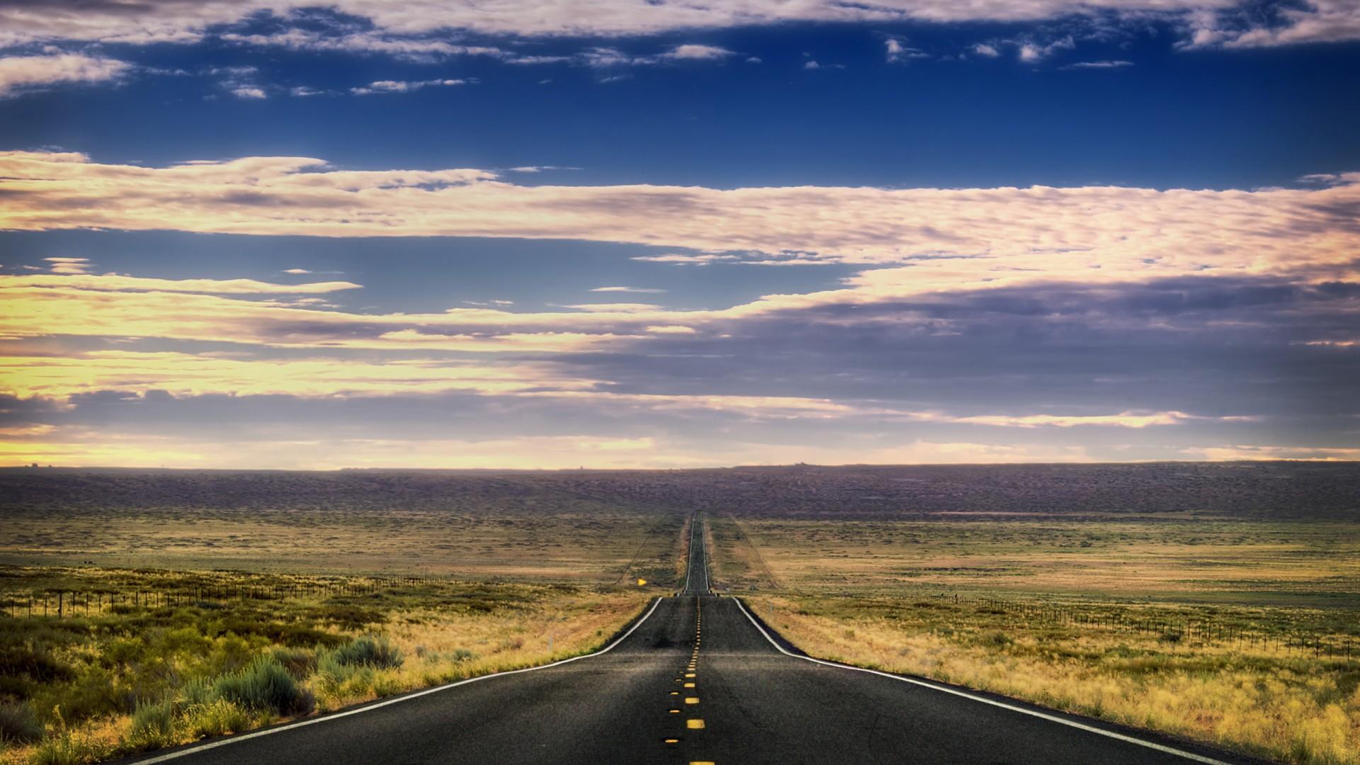 Долгая дорога